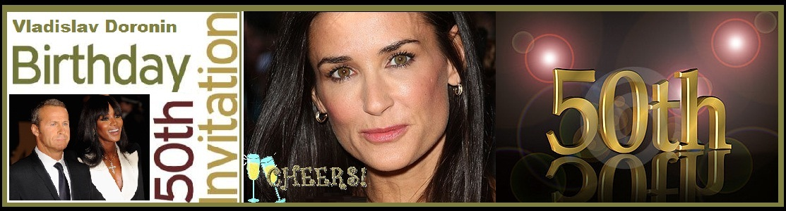 Demi Moore Turns Fifty